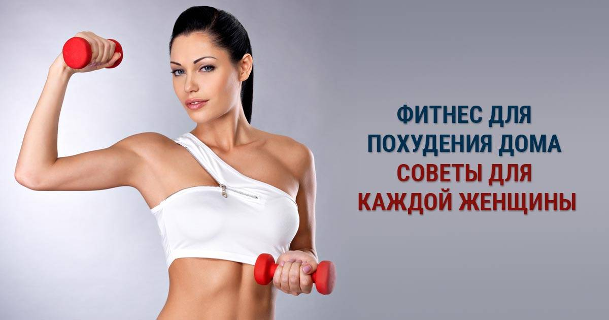 Фитнес-питание: тренируемся, худеем, наслаждаемся едой