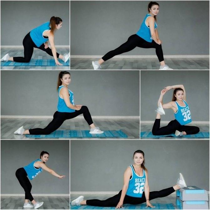 Как сесть на продольный шпагат: пошаговые видео с эффективными упражнениями на растяжку - все курсы онлайн