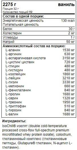 Iso sensation 910 гр - 2lb (ultimate nutrition) купить в москве по низкой цене – магазин спортивного питания pitprofi