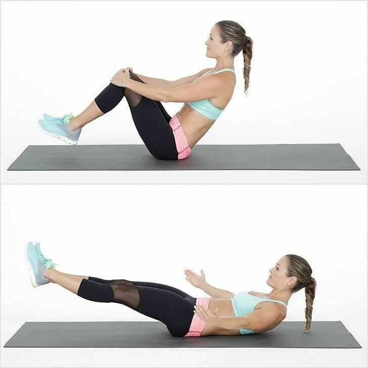 Упражнение складка