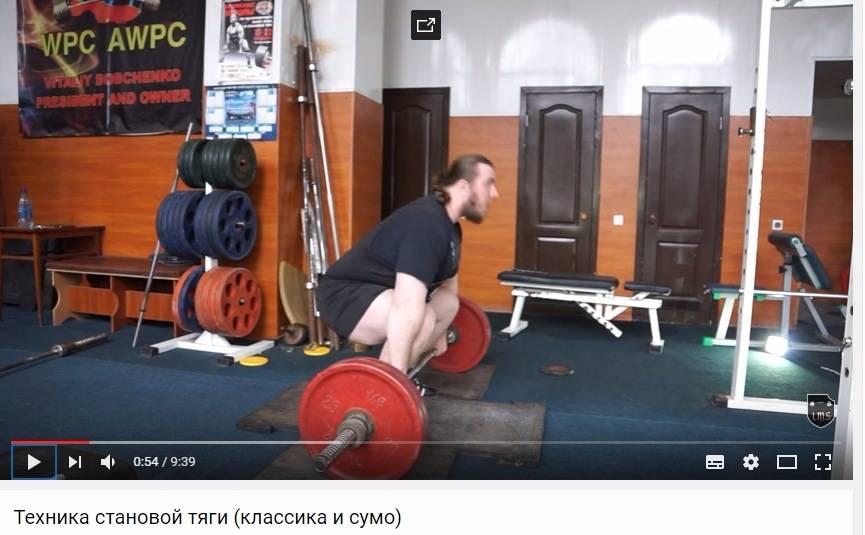 Становая тяга или тяга сумо, что лучше?
