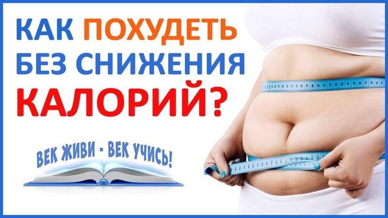 Диабет. народные методы снижение сахара в крови