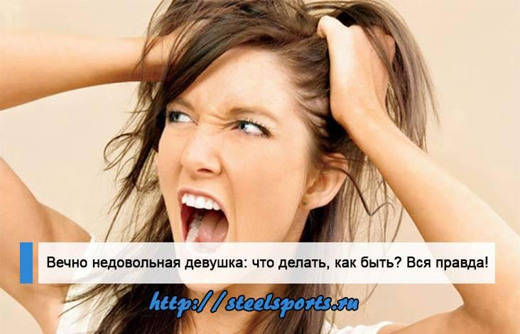Почему девушки предпочитают богатых парней | brodude.ru