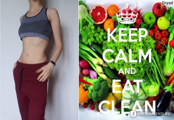 Как похудеть и убрать живот - 2 простых шага и 15 профессиональных советов