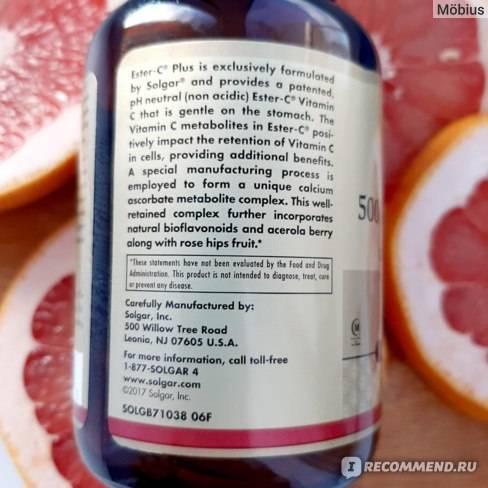 Ананас для похудения: полезные свойства, как применять, отзывы - минус 6 кг легко - похудейкина