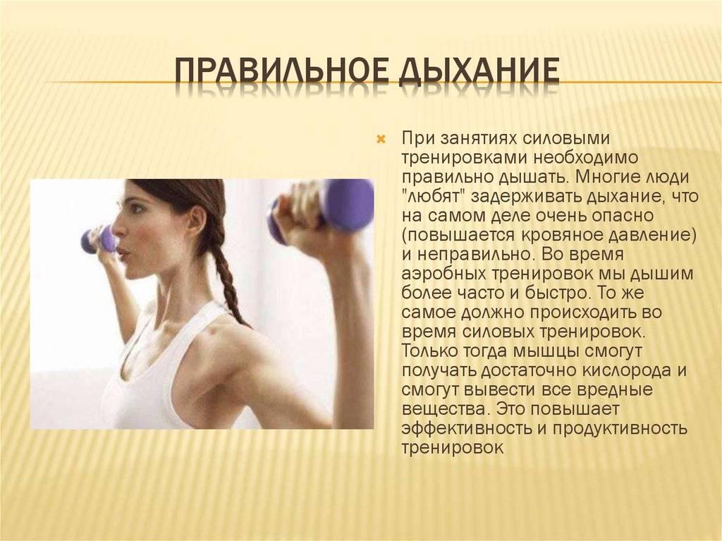 Как увеличить жизненный объем легких
