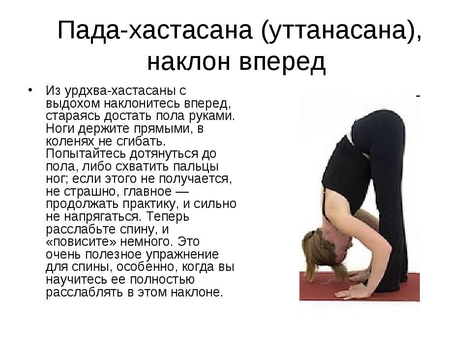 Наклоны для похудения живота, боков, талии для женщин и мужчин