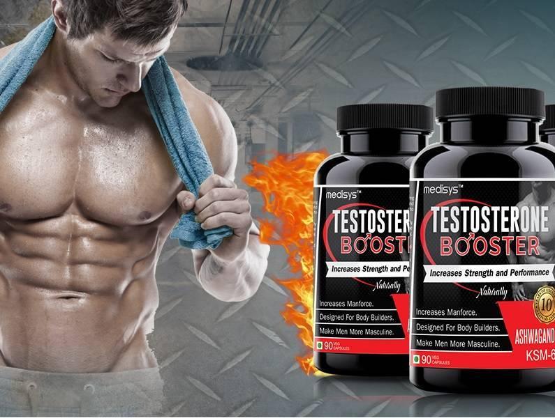 Бустеры тестостерона: виды бустеров, список лучших, побочные эффекты