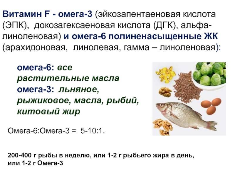 Омега-6