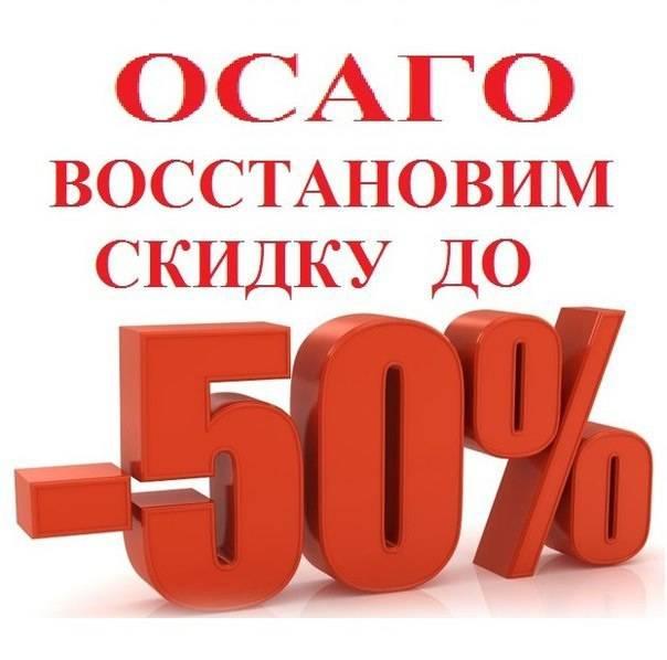 Возобновление онлайн консультаций + скидка -50%!