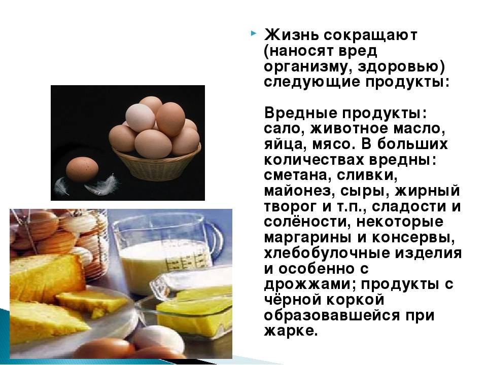 Изолейцин: роль в организме, польза и вред, в каких продуктах содержится