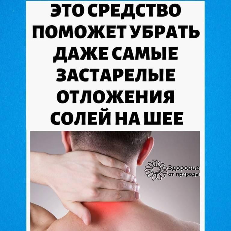 Лечение хронического тубоотита: рекомендации от лор-врача
