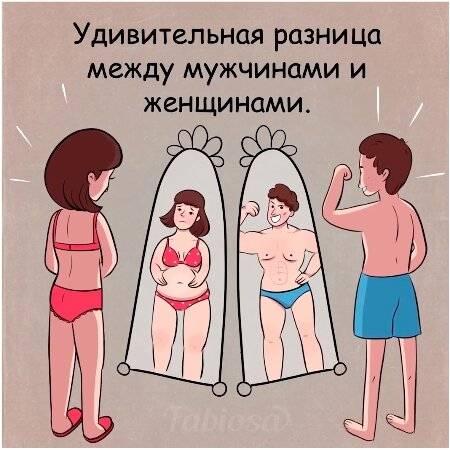 Какая разница в возрасте между мужчиной и женщиной является идеальной