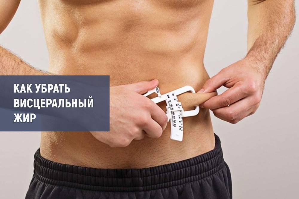 Способы похудения: 7 эффективных стратегий