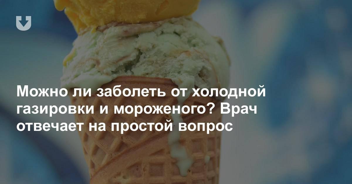 Почему после обеда или ужина так хочется съесть сладкого