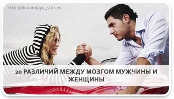Женская психология в отношениях с мужчиной и мудрость любви   lovetrue.ru