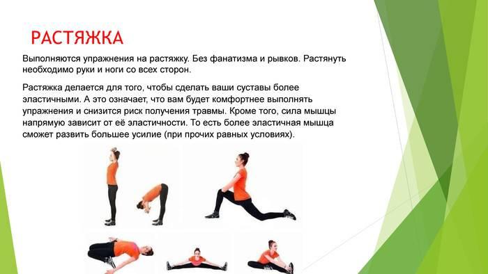 Парная растяжка: 10 упражнений для стретчинга в парах