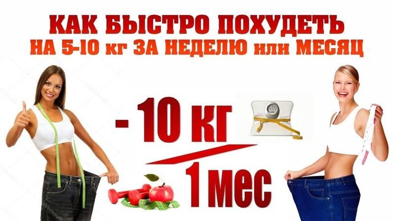 Похудеть без спорта: эффективные способы сбросить лишние килограммы без физических нагрузок и диет
