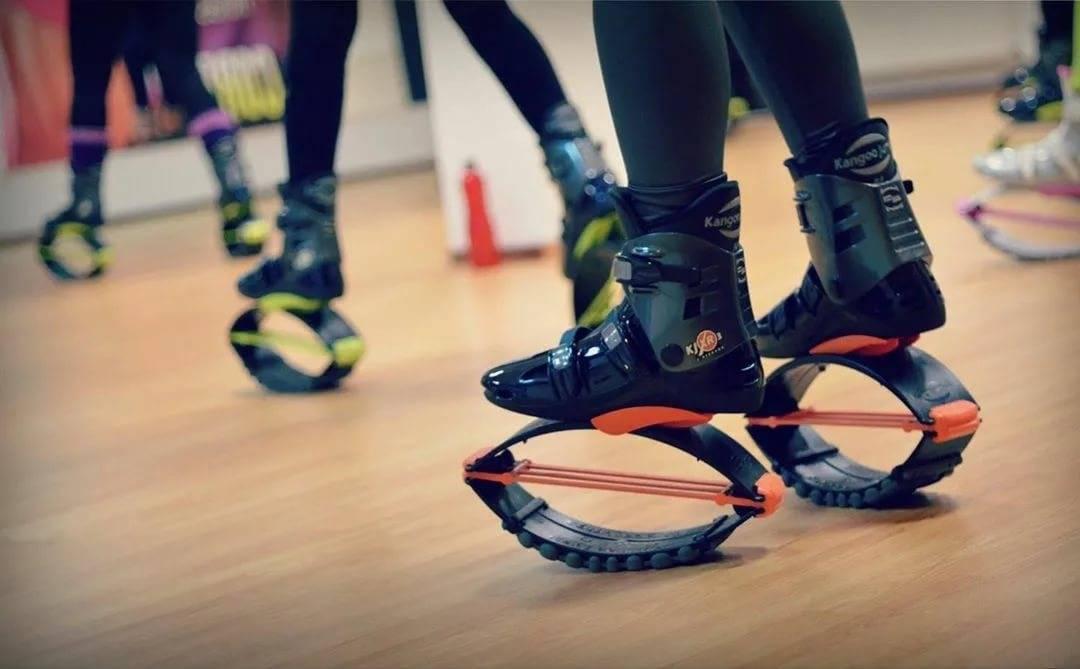 Kangoo jumps. тренировки и обувь. плюсы и противопоказания