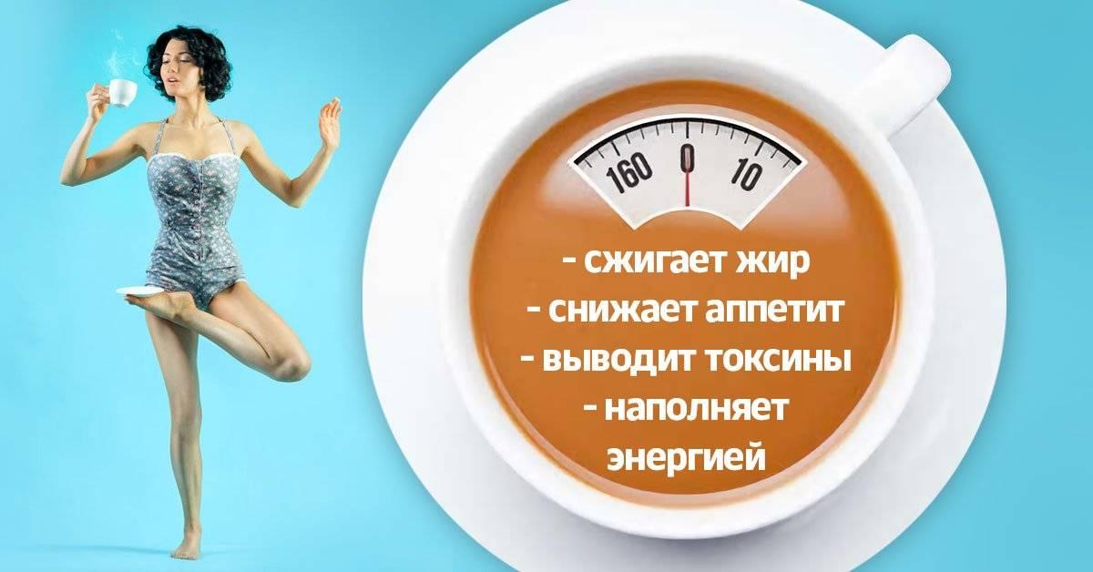 Как ускорить метаболизм для похудения в домашних условиях: советы по разгону обмена веществ