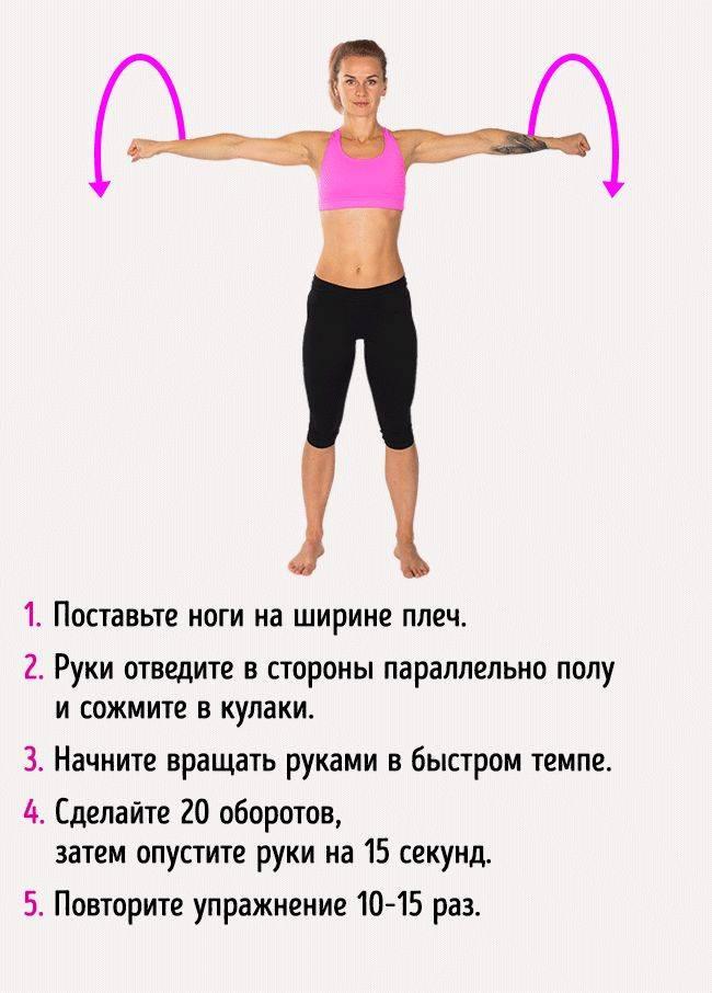 Упражнения для похудения рук: как девушке убрать объём, быстро и эффективно в домашних условиях, зарядка, упражнения с гантелями, чтобы похудели пальцы