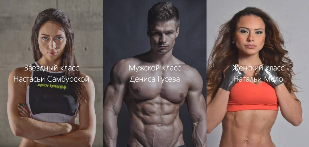 Men's physique: денис гусев