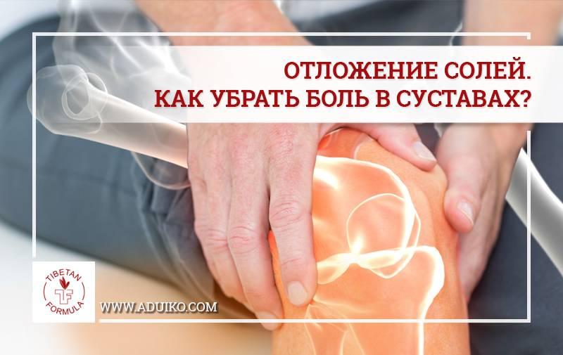 Хронический тубоотит: причины возникновения, симптомы, медицинская помощь