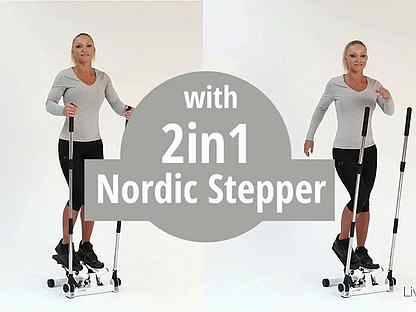 Скандинавская ходьба, особенности, правильная техника, инвентарь