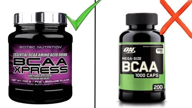 Как принимать bcaa при похудении, наборе массы, в порошке, капсулах: дозировки приема для мужчин и женщин