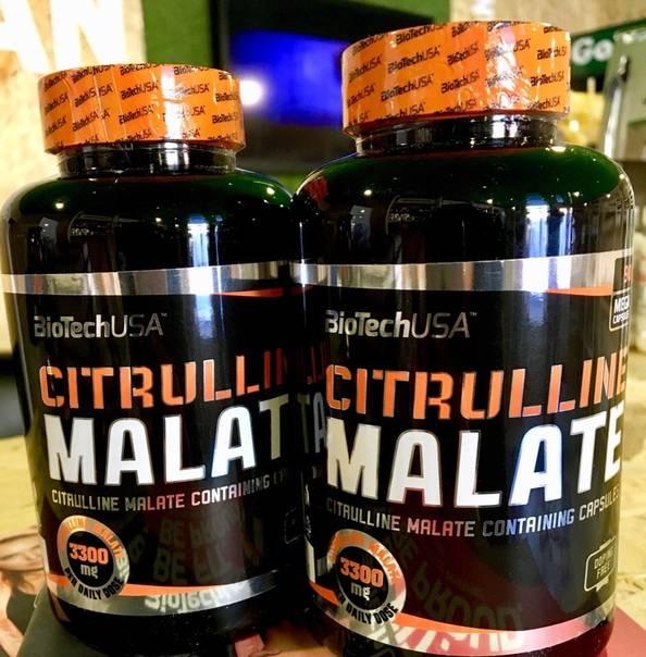 Цитруллина малат: описание, инструкция, цена   аптечная справочная ваше лекарство