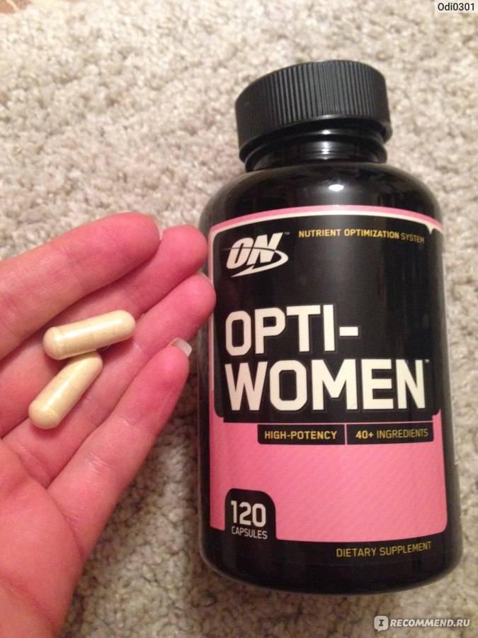 Витамины opti - women 120 капс (optimum nutrition) для женщин купить в москве в магазине спортивного питания pitprofi.ru