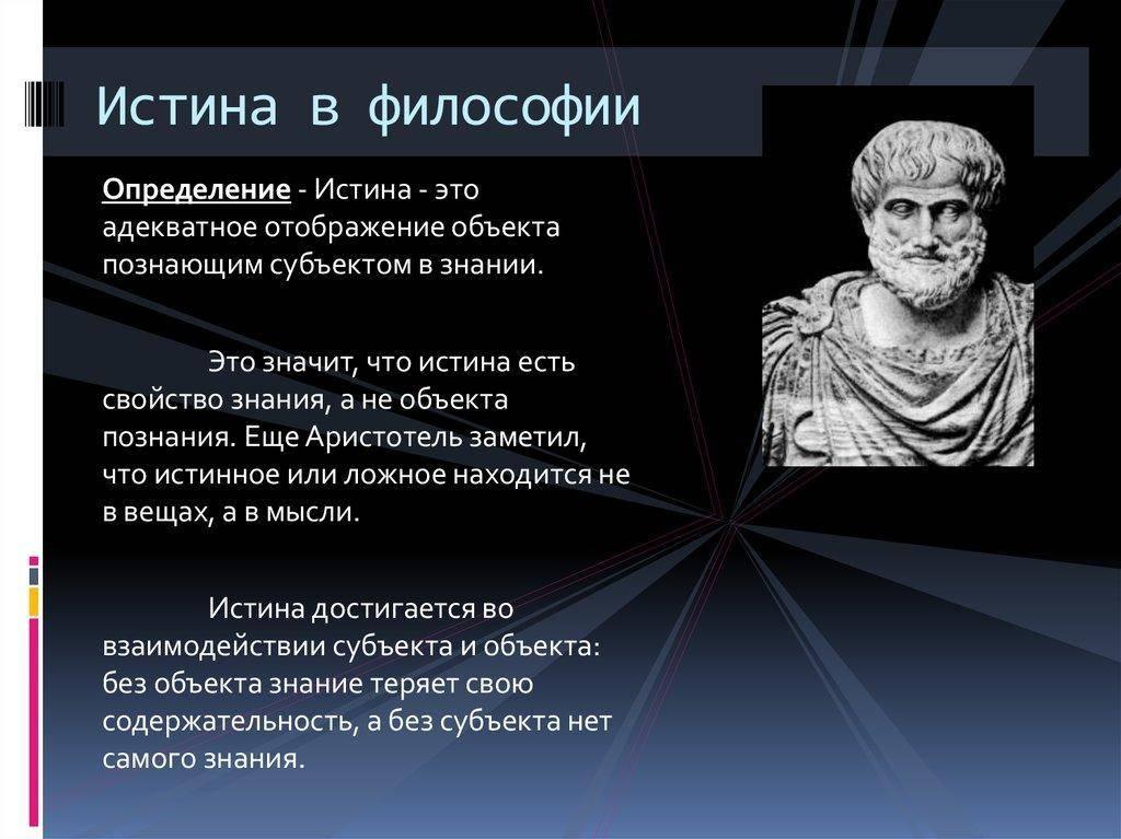 § 5. отношения между понятиями. логика: учебник для юридических вузов