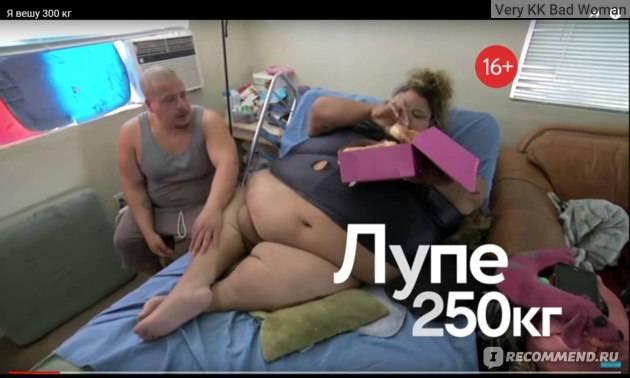 """Я вешу 300 кг: что было дальше? 4-я серия - """"пенни и тара"""" на канале tlc в 07:00 21.02.2018, кадры, видео, актеры."""