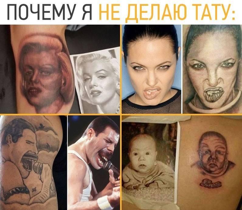 Почему люди делают татуировки: психология личности, желание выделиться и тату-зависимость - psychbook.ru