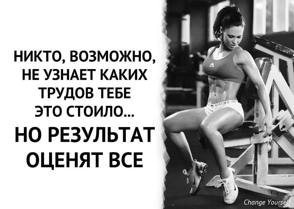 Лучшие книги для похудения: психологические для мотивации. ~