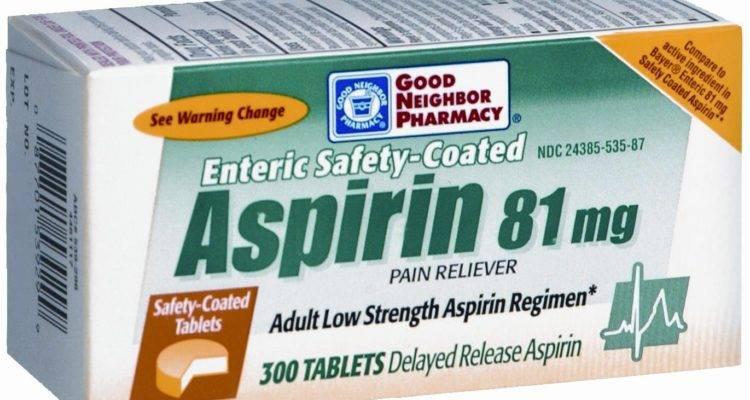 """Бронхолитин кофеин аспирин для похудения. """"бронхолитин"""" в бодибилдинге. как правильно использовать в виде жиросжигателя"""