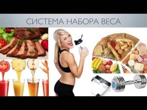 Резкое увеличение веса: 11 причин и возможное лечение