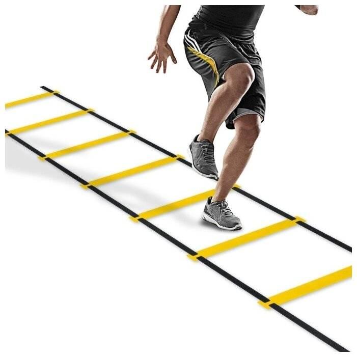 Координационная лестница, тренировочная лесенка, лестница скорости