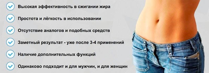 """Жиросжигание – научный подход — школа фитнеса """"star fitness pro"""""""