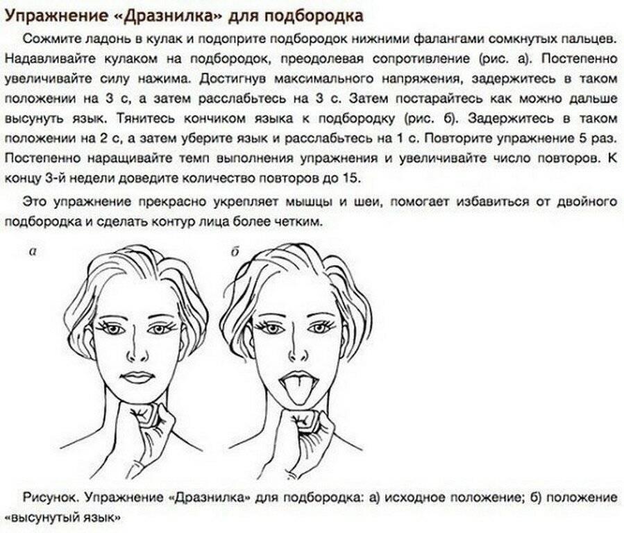 Нехирургическая подтяжка шеи – как убрать двойной подбородок и «шею индейки» - клиника косметологии
