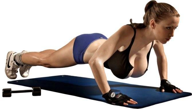 Как быстро накачать грудные мышцы дома, без тренажеров