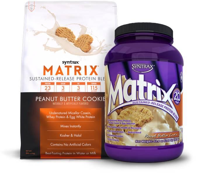 Matrix 5.0 от syntrax