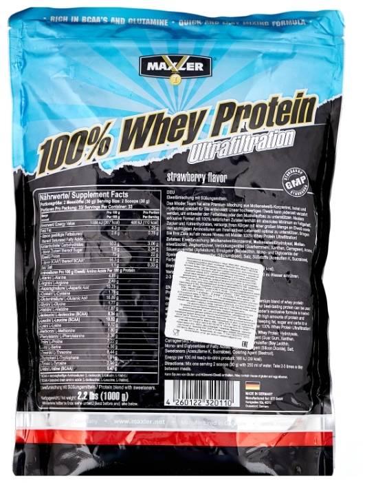 Протеин gold standard 100% whey: особенности, состав добавки и способы приема