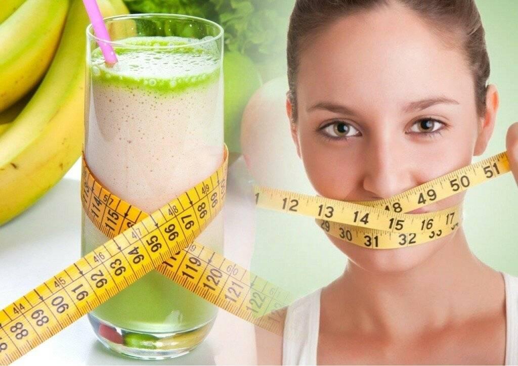 Разгрузочный день для похудения, что это такое и эффективные варианты