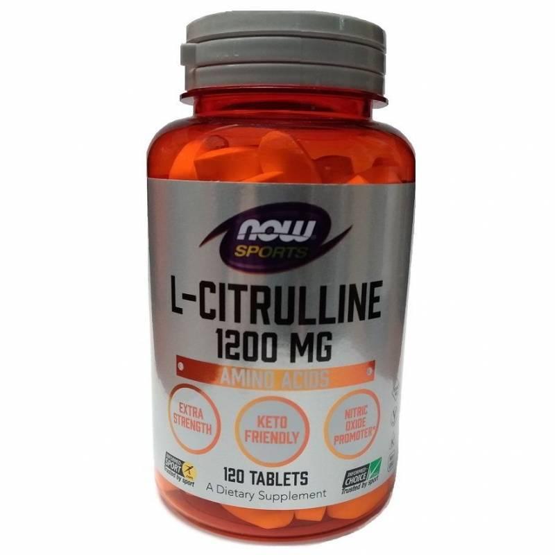 Цитруллин малат: применение в спорте, как принимать в бодибилдинге