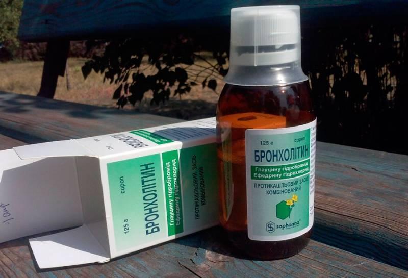 Бронхолитин и кофеин для похудения. бронхолитин, кофеин и аспирин, как принимать для похудения