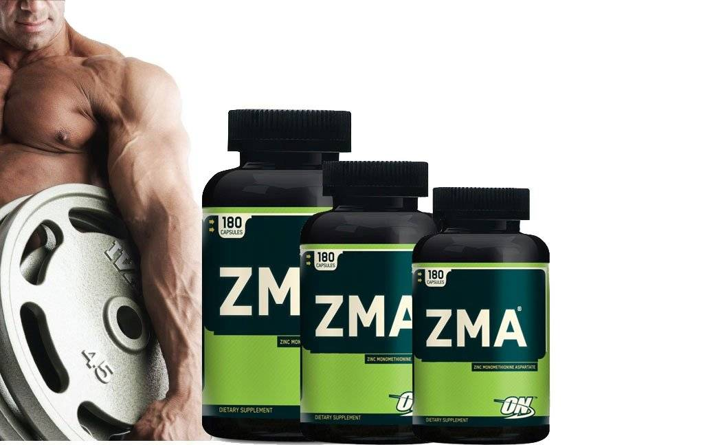 Повышает ли zma тестостерон и безопасна ли эта добавка?