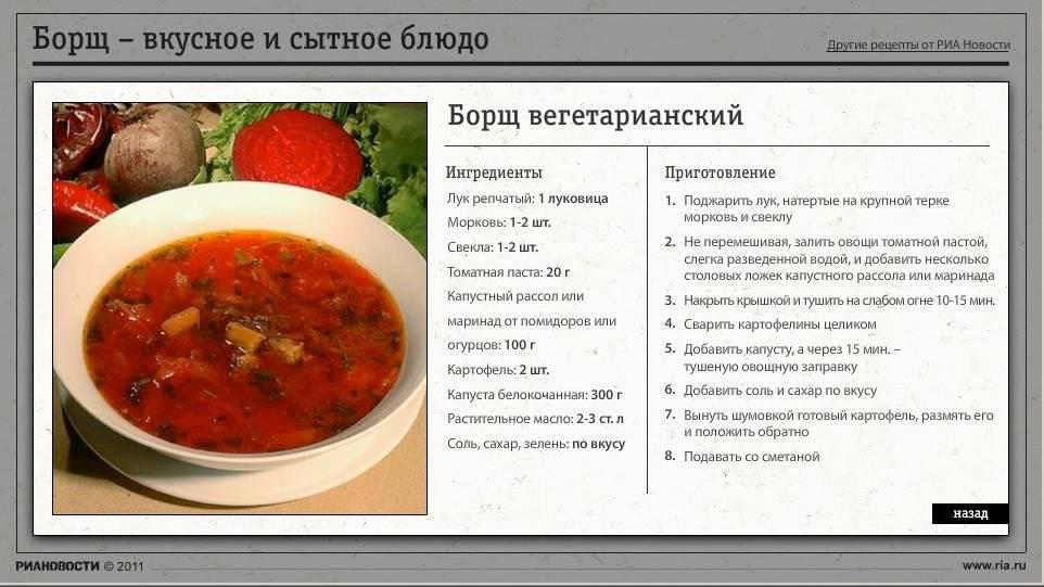 Нужно ли есть суп каждый день? особенности, мнения диетологов, польза и вред - tony.ru