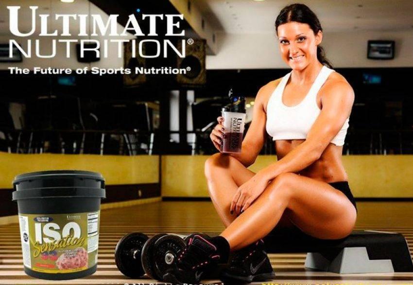 Iso sensation 93 от ultimate nutrition: как принимать, состав