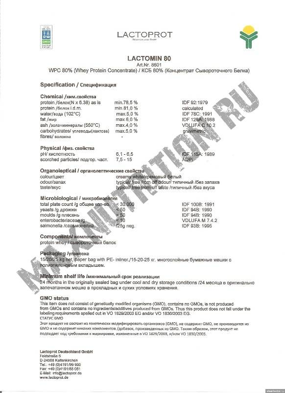 Протеин ксб 80: состав и отзывы, как правильно принимать